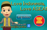 เรื่อง Love Indonesia, Love ASEAN