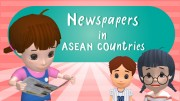 เรื่อง Newspapers in ASEAN Countries